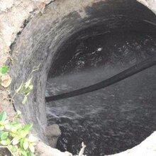 嘉兴专业-排水管道检测-在线咨询