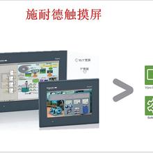 供应施耐德文本显示屏XBTN400全新正品XBT-N400图片