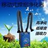 廠家銷售焊煙凈化器工業車間專用焊煙凈化器環保設備廠家