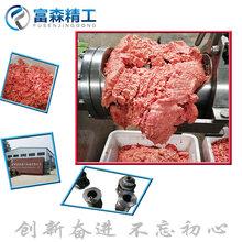 禽类骨肉分离机大枣分离机富森精工新品