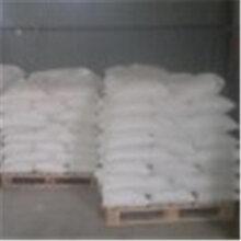 上海羟丙基甲基纤维素赫英纤维素厂家客户至上图片