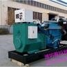 十五年工厂实地销售多型号柴油发电机组可定制