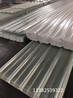 贵溪艾珀耐特阳光板820型1.5厚双层阳光房大棚棚顶透明采光板江西FRP采光瓦厂家直销