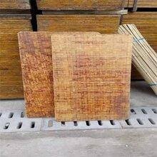 供应竹托板重量轻女工就可以轻易操作使用寿命长图片