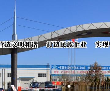 衡水海江压滤机集团有限公司