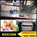 水粉颜料灌装封口机盒装膏体灌装机自动包装机