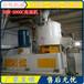 連云港高速混合機生產廠家-高混機供貨商-型號-價格-哪家好
