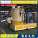 寧波高速混合機生產廠家-高混機型號//價格走勢