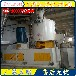 阜新?#21040;?#26009;高速混合机生产厂家-油墨粉高速混合机型号