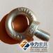緊固件德標DIN582品質保證Q235材質型號齊全大量出售青島即墨中力
