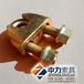 美式輕型瑪鋼卡頭DIN741青島即墨瑪鋼鑄造規模化生產廠家