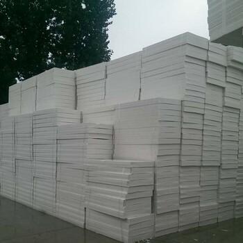 邓州挤塑板外墙保温系统,南阳xps挤塑板厂家