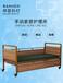 邦恩SY2-3整體升降式護欄護理床