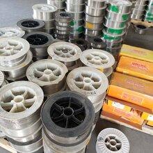 YD507Mo耐磨焊丝、耐磨气保焊丝、阀门堆焊焊丝图片