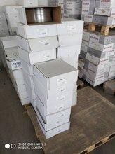 厂家直销ER5356铝镁焊丝图片