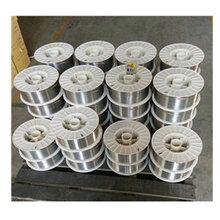Ni202镍合金焊条ENiCu-7镍铜合金焊条蒙乃尔合金焊条正品包邮