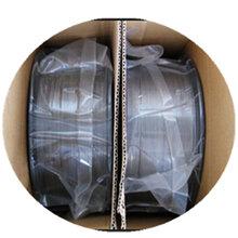 天泰TWE-711E71T-1碳钢气保药芯焊丝图片