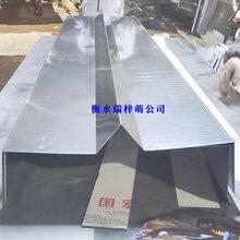 衡水加工铝板内外墙屋面地面顶棚伸缩变形缝图片