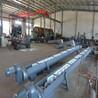 厂家生产U型螺旋输送机有轴螺旋输送机