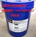 太阳磨削油Sungrind710切削油/金属加工油