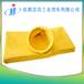 耐高温p84针刺过滤毡滤袋聚酰亚除尘器滤袋专业除尘布袋生产厂家