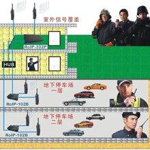 灞桥摩托罗拉对讲机防爆大功率信号覆盖