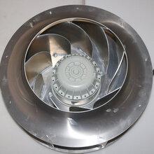 RH50E-4DK.6K.1R施樂百風機外轉子風機圖片