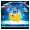 方管90度一次成型机不锈钢冲孔机液压全自动冲孔机镀锌管切割机