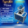 镀锌管切割机方管切割机锌钢切割机不锈钢冲孔机