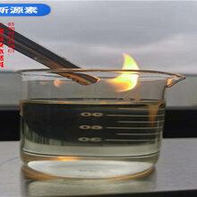 江西浮梁新能源植物油燃料廚房燒火油廚房清潔環保燃料油