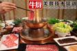 牛厨美食铜火锅客人一吃就上瘾摆脱生意不景气