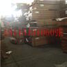 巴劳木木板材