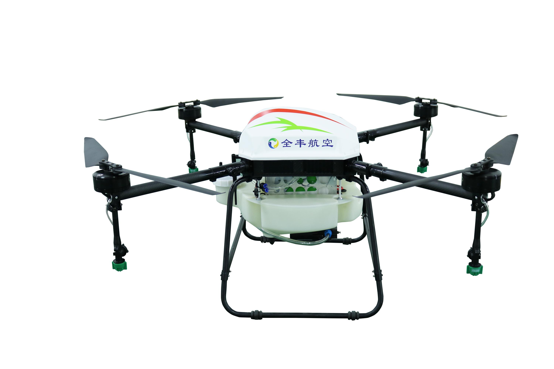 安阳全丰航空自由鹰1S电动多旋翼农用植保无人机打药无人机