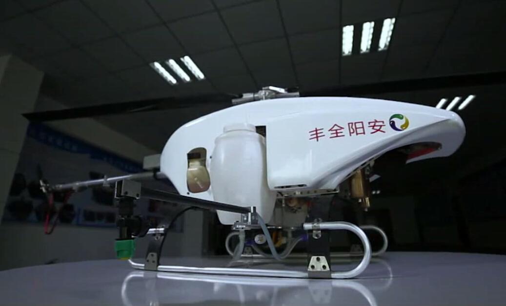 全丰航空全球鹰3WQF120-12油动单旋翼植保无人机打药无人机