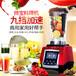 上海破壁料理機廠家商用破壁機批發帥龍大馬力破壁機廠家批發