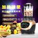 深圳破壁料理機廠家商用破壁機批發帥龍大馬力破壁機廠家批發
