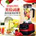 廣州冰沙機廠家奶茶店商用冰沙機批發帥龍冰沙機批發廠家