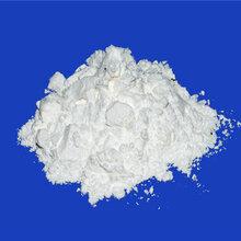 硬脂酸铝生产厂家CAS:637-12-7含量:95%