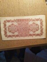 中国第一套人民币钱币(古董古玩)