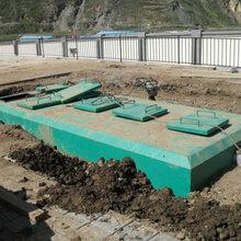 杰华环保地埋式污水处理设备