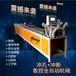 角钢全自动冲孔切割设备各类管材冲孔切断液压全自动机器