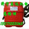 供应ZYX60压缩氧自救器60分钟压缩氧自救器厂家直销
