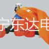 出售ZYX45压缩氧自救器45分钟压缩氧自救器大量现货