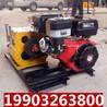 电力施工绞磨机柴油机动绞磨机5T电动绞磨机