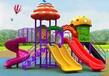 幼兒園戶外游樂設施戶外組合滑梯批發定制