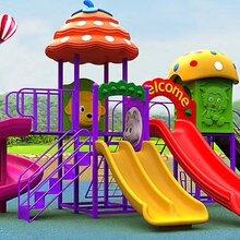 平利鎮坪幼兒園滑滑梯/游樂場滑滑梯定做源頭大廠規格全價格低