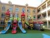 幼兒戶外教學設備幼兒戶外游樂設施設計定制