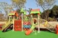 新款幼兒園大型滑梯組合小博士兒童滑滑梯