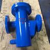 蓝式U型过滤器管道U型过滤器法兰U型过滤器焊接U型过滤