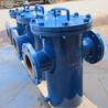 藍式直通平底過濾器碳鋼法蘭式過濾